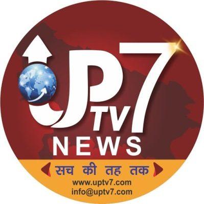 UPTV 7